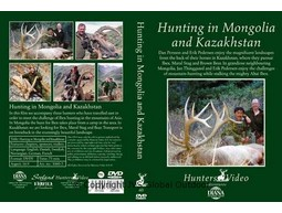 Hunting in Mongolia and Kazakhstan